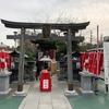深川不動堂で開運出世稲荷例大祭に参列しました(東京都江東区)2020/2/15