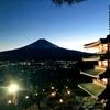 【山梨】The日本な要素満載の観光地「新倉山浅間公園」