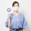マスクが我慢できない…病気や障害がある方向けの意思表示カードとは?
