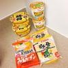 アメリカで日本の食材を購入するなら日系スーパーよりダイソーがおすすめ!