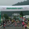 美山サイクルグリーンツアー2019 参加してきました!