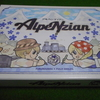アルペンツィアン ボードゲーム(絵)