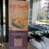 try! Swift Tokyo 2019 に行ってきたお話(#tryswiftconf)