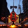 京都の夏の風物詩・祇園祭の写真を撮ってきたので見てください!