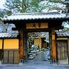 【Stay】翠嵐 ラグジュアリーコレクションホテル 京都 滞在記