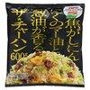 10月18日は「冷凍食品の日」~私の愛する冷凍食品NO.1~