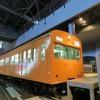 鉄道博物館 その8