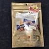カルディ「ゴールデンボンボン アーモンドヌガー(アソート) 」のご紹介!海外のお菓子 カナダ