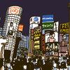 "TOKIO pozadi pro ""L'Atelier Automatique"" / TOKYO illustration - silkscreen printing cards & stenciled hude background for ""L'Atelier Automatique"" / ""L'Atelier Automatique""のための""トーキョー""イラストレーション…巨大背景とシルクスクリーン印刷のカード"