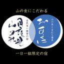 月夜見山荘/おすくにのブログ