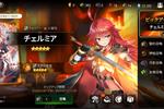 【Epic Seven-エピックセブン】チェルミア ピックアップ 出るまで!