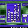 Nintendo Switch Onlineに入会