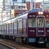 【阪急】5118f、相方のもとへ廃車回送