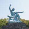 【長崎観光】平和記念公園と眼鏡橋を観光
