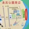 ソロキャン(いばらきキャンプ・山方清流公園)~無料のキャンプ場というか河川敷でソロキャン~