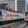 今日(2/28)・明日(3/1)の近江鉄道