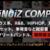【〜10/31】DIGINOIZの総勢120GB全製品入りバンドルが97%OFFで¥14,486!!Sonicwireにて実施中
