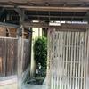 金沢で行きたい予約必須のお店 寿司屋から外国人がよく来る注目の飲み屋さんまで