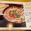 【飯テロ】武蔵野うどん たまや なかなかうまい!【ファンモンうどん】
