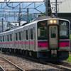 5月3日~5日 秋田、青森遠征旅 石川駅 ①