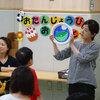 4月誕生日会とおやこ遊びにこにこくらぶ☺の報告 5月の予定