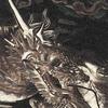 CRYSTAL DRAGONという上州産の音の世界が地元へやって来る!!!