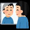 普段の表情から日常が劇的に改善する3つの方法と理由