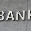 地方銀行の不良債権処理費用が倍増