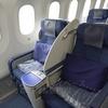 B787-8ビジネスクレードル(BUSINESS CRADLE)シートの設備・快適さは?成田~KLビジネスクラス搭乗記1【ANAダイヤ修行記(クアラルンプール編4)】