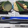 京都鉄道博物館 フィギュアコレクション