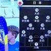 【サッカー日本代表】スイス戦0−2完敗 採点 #18