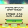 NewスーパーマリオブラザーズWii実況完走!そして俺のマリオ64実況のダイジェスト動画を作ってくれた人が!