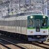 京阪、今日は何系?①1…20210503