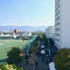 近高祭(高校文化祭)