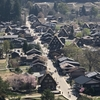 移動メモ:白川郷への道