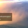 【北海道日帰り登山】ニセコアンヌプリでナイトハイク!山頂から御来光と羊蹄山の写真を撮影!五色温泉コースで登る