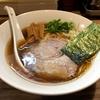 【今週のラーメン1858】 つけめん油そば 五丁目煮干し (東京・中野) 煮干しらーめん・醤油