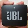小さくてもパワフル!防水小型スピーカー JBL GO2 を買ってみた