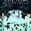 「アイドルのミュージカル」と「ミュージカル」の交差点/『LILIUM-リリウム 少女純潔歌劇』の感想3 ※ネタバレ注意※