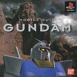 私が愛したガンダムのゲーム17作品      名作から神ゲーまで あなた好みの作品をお探しください