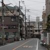 六反西口(大阪市平野区)