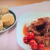 おびゴハン【やわらかスペアリブの黒酢ソース】【中華風蒸しパン】レシピ