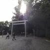 日本一周の旅 三十四日目 三重県〜和歌山県【物理的に踏んだり蹴ったり】