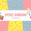 【スタイルコリアン】人気韓国コスメサイトでお得にまとめ買いレビュー【スタコリ2020】