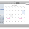 iCal に祝日を表示