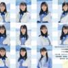【セトリ】STU48 「僕たちの恋の予感」公演 〜矢野帆夏 生誕祭〜 2021年9月20日(月・祝)13時30分開演