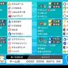 【S8S9 シングル 最高最終レート2014】-純正トゲキタイプサイクル-