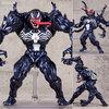 【スパイダーマン】リボルテック『ヴェノム』アメイジング・ヤマグチ 可動フィギュア【海洋堂】より2020年9月再販予定♪