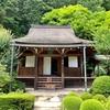 夏もおすすめの京都大原の名所は全部で6ヶ所と滝!見頃の青もみじ
