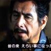 【雑記】9月のチラ裏